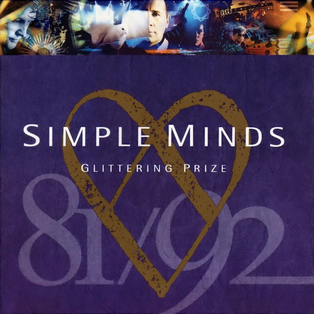 Simple Minds Ghostdancing Jungleland